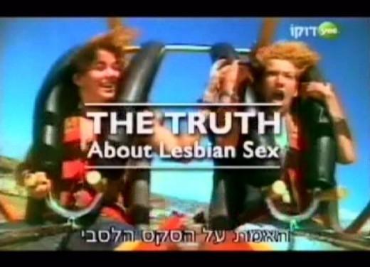 film-o-lesbiyankah-dokumentalniy