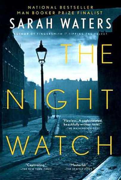 Фильм Ночной дозор ( Night Watch ) - смотреть онлайн