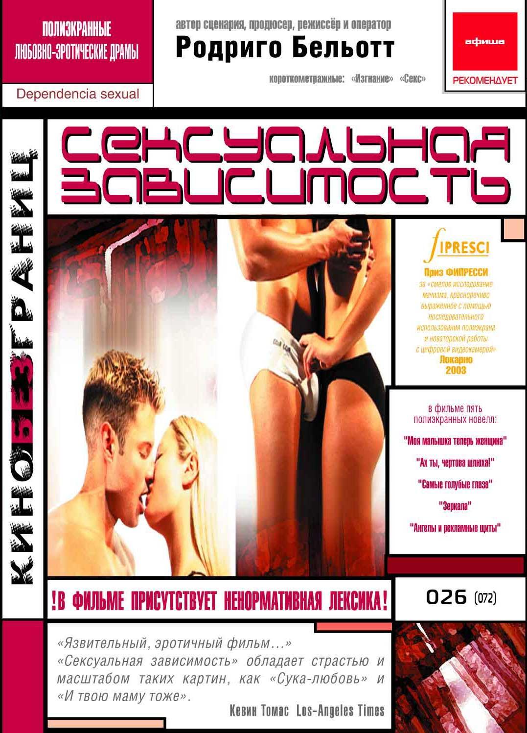 sayt-eroticheskih-filmov