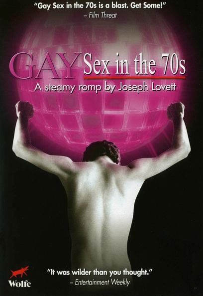 Гей секс в 70 е фильмы